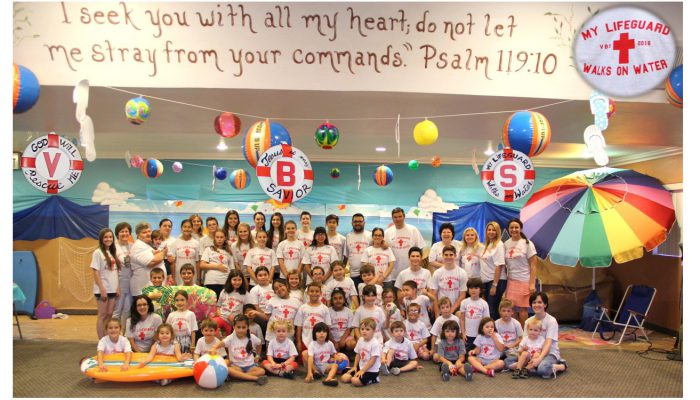 VBS 2016 website